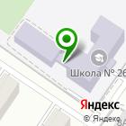Местоположение компании Знай-ка