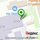 Местоположение компании Техника-Софт