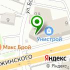 Местоположение компании KTGroup