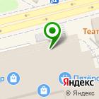 Местоположение компании Центральная билетная касса