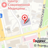 Владимирская областная научная библиотека им. М. Горького