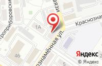 Схема проезда до компании АЛЕШНЯ И ПАРТНЕРЫ в Краснознаменске