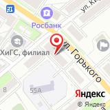Владимирская областная специальная библиотека для слепых