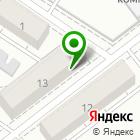 Местоположение компании Profкосметика