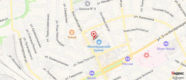 Карта расположения пункта доставки СИТИЛИНК в городе Миллерово