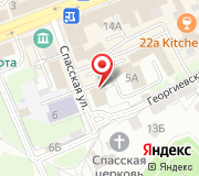 Управление Министерства юстиции РФ по Владимирской области