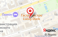 Схема проезда до компании Консультант-Владимир во Владимире