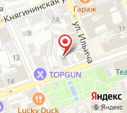 Отдел водных ресурсов Верхне-Волжского бассейнового водного управления по Владимирской области