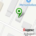 Местоположение компании ПКФ Металлобаза №1