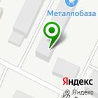 Местоположение компании Металлобаза №1
