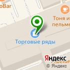 Местоположение компании GYRO33