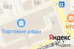 Схема проезда до компании Exclusive & Hand Made во Владимире