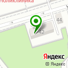 Местоположение компании АвтоДар