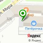 Местоположение компании ИНСТРОЙПРОЕКТ