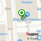 Местоположение компании Стахановец