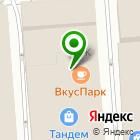 Местоположение компании Eurotopiary