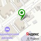 Местоположение компании Новые Рекламные Технологии
