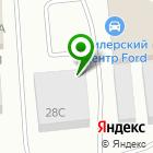 Местоположение компании Системы безопасности автотранспорта