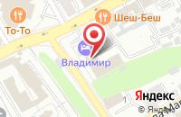 Схема проезда до компании Металл-Холдинг во Владимире