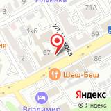 ЗАО Волжский ипотечный дом