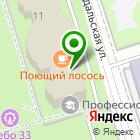 Местоположение компании Росэкспертиза