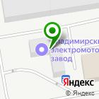 Местоположение компании Эко-декор