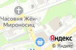 Схема проезда до компании Bagami tour во Владимире
