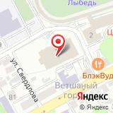 СДЮСШОР им. Н.Г. Толкачева по спортивной гимнастике