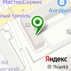 Местоположение компании Тензор