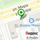 Местоположение компании ЦЕНТР-АВТО