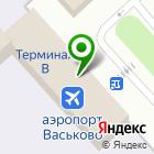 Местоположение компании 2-й Архангельский объединенный авиаотряд