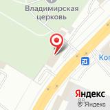 ООО Вояж Владимир