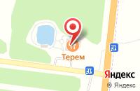 Схема проезда до компании Терем в Сеславском