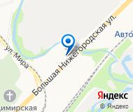 ВИК-Энерго, ООО
