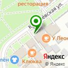 Местоположение компании Антикваръ у Кремля