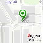 Местоположение компании Рычаг