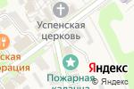 Схема проезда до компании Пожарно-спасательная часть №26 в Суздале