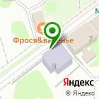 Местоположение компании Детская школа искусств им. Фирсовой В.М.