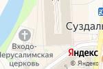 Схема проезда до компании Адвокатское бюро Багрянский, Михайлов и Овчинников в Суздале