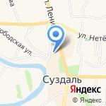 Отделение МВД России по Суздальскому району на карте Суздаля