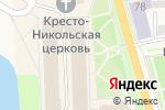Схема проезда до компании Магазин сувениров и посуды в Суздале