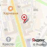 Магазин хозяйственных товаров на ул. Ленина, 84