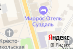 Схема проезда до компании Аптека в Суздале