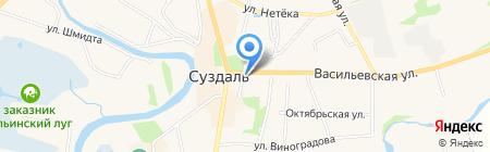Детский сад №2 на карте Суздаля