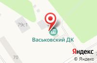 Схема проезда до компании Межпоселенческая центральная библиотека Приморского района в Васьково