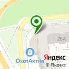 Местоположение компании ОхотаАктив