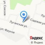 Средняя общеобразовательная школа №54 с дошкольными группами на карте Архангельска
