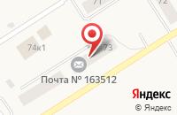 Схема проезда до компании Почтовое отделение связи в Васьково