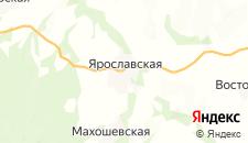 Отели города Ярославская на карте