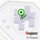 Местоположение компании Детский сад №102